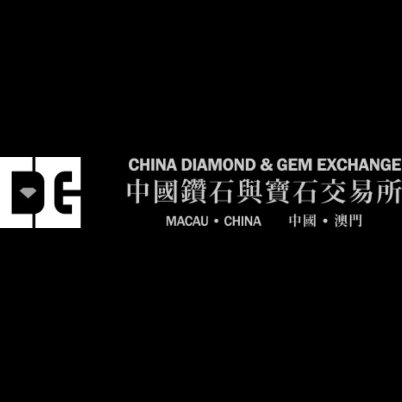 Diamond Industry Organizations: China Diamond & Gem Exchange